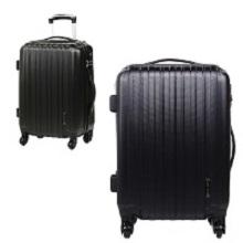 valise pas cher voici 10 exemples de bagages de 40 100 set valise. Black Bedroom Furniture Sets. Home Design Ideas